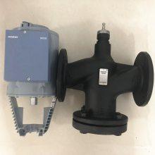 西门子原装电动调节阀VVF53..K(DN50-250) 高关闭压差调节阀