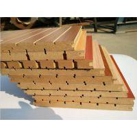 供应包头市和平小学E1级环保槽木吸音板厂家 天声木质吸音板规格