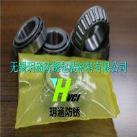 杭州中间轴专用防锈袋玥涵防锈品质保障