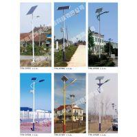 生产供应太阳能路灯