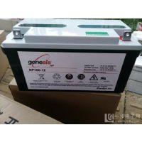 AOPUERSEN奥普森蓄电池NP12-65 12V65AH铅酸蓄电池厂家报价 参数