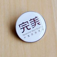 徽章定制企业logo个性金属胸章定做同学毕业纪念烤漆校徽设计制作