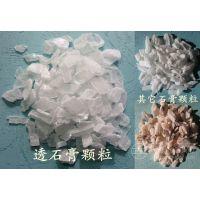 供应特白特透型天然石膏颗粒 强力解决石膏颗粒重金属超标问题