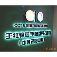 迷你发光字,树脂发光字,LED树脂发光字,招牌发光字,平面发光字,尽在武汉成弘广告