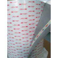 3M4941VHB灰色丙稀酸泡棉 |3M胶带