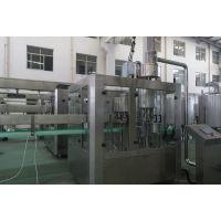 力得利直销饮料灌装机 全套矿泉水灌装生产线 苏打水生产设备