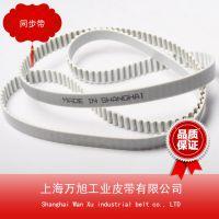 厂家订做多种型号同步带丨pu同步带丨无缝带接驳带