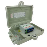 华伟SMC24芯光纤分线盒 壁挂式式光纤分线盒 移动联通电信室外16路分纤箱