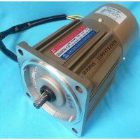 供应厦门东历5RK60GU-CB 60W单相电容运转异步电动机