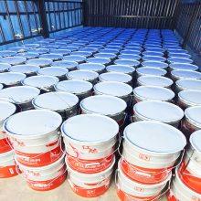 广西氯磺化聚乙烯涂料信得过的厂家
