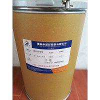 蓝峰助剂复合防霉抗菌剂 长效阻止塑料橡胶制品长霉细菌滋生