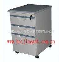 北京厂家直销 批发价销售钢制活动柜 五环内免费送货