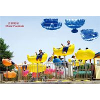 郑州【嘉信】供应大型游乐设备 造型可爱 音乐喷泉 图片 参数