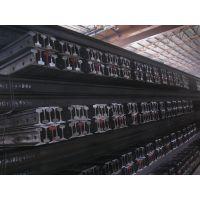 供应优质50kg重轨,材质U71Mn