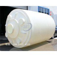 绵阳厂家供应防腐化工塑料储罐