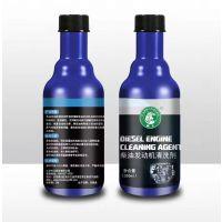 柴油发动机清洗剂,碳王Carbonking 养护品厂家直销