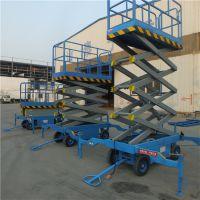 6米移动式升降机剪叉式作业平台液压梯人工牵引式四轮移动台