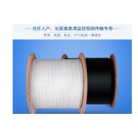 光纤入户专用 厂家直销室外单模单芯1000米光纤皮线