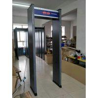 维和时代通过式金属安检门 SD-100