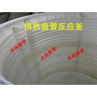 大量供应聚丙烯搅拌罐-PP反应罐-酸液溶解罐
