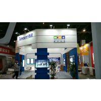 杭州展览展示公司|杭州展览展示公司