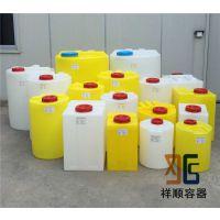 30L方形塑料水箱 30升长方形的加药桶 30公斤pe方水箱
