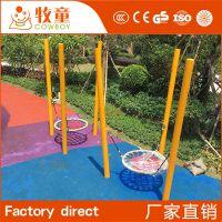 牧童幼儿园儿童户外拓展运动设备定制 儿童游乐设备拓展鸟巢秋千价格