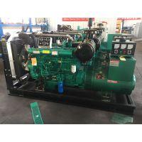 上海150kw柴油发电机组养殖专用潍柴全铜150千瓦发电机组厂家直销