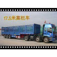 http://himg.china.cn/1/4_231_233882_775_560.jpg