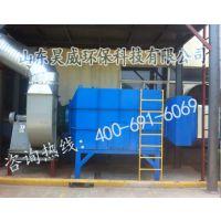山东废气处理 印刷废气处理 专业的废气处理厂家