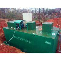 医院污水处理设备生产直销