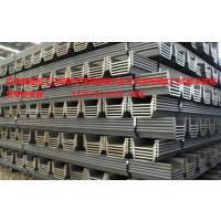 武汉拉森钢板桩租赁打拔施工止水钢板桩打拔施工13797111818