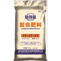 进口原材料丨复合肥批发丨供应肥料丨厂家直接供应丨51含量复合肥