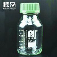 ps 8011颗粒计数器洁净瓶 电厂专用