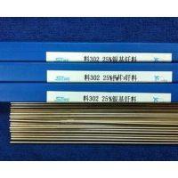 上海斯米克S311铝合金焊丝 ER4043铝硅焊丝