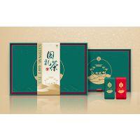 茶叶盒定做 高档茶叶盒 精品茶叶盒包装