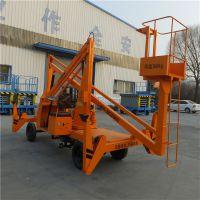 现货批发13.5米车载式升降平台 曲臂式可旋转液压升降高空作业车