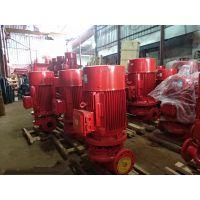上海修津XBD13/45-150立式消防泵 XBD14/45-150喷淋泵选型 消火栓泵批发厂家