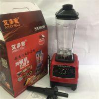 工厂直销艾多宝多功能破壁机 果汁机 会销料理机