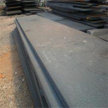 批发Q345qC桥梁板 舞钢桥梁钢板现货