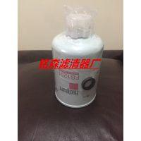 铭森滤业供应 FS1251弗列加机油滤芯 滤清器 批发