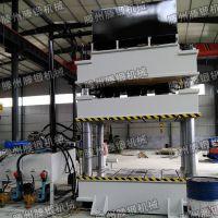 四柱油压机供应 1200吨四柱液压机 多功能四柱粉末成型油压机