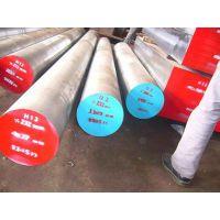 京正供应15CRA合金结构钢