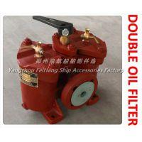 双联低压油滤器AS25-0.40/0.22 CB/T425-94