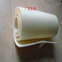 东莞生产 环保无毒 ixpe电子交联 ixpe白色泡棉 聚乙烯发泡材料