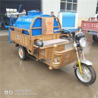 新能源移动式电动三轮高压清洗车 小区广告清洁电动车