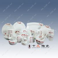 开业促销活动礼品景德镇千火陶瓷56头骨瓷餐具