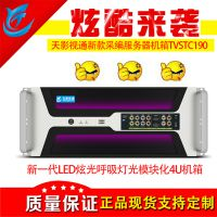 天影新款机架式采编服务器机箱TVSTC190 4U工控箱非编专用机箱LED炫光呼吸灯
