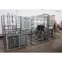 EDI超纯水设备定制