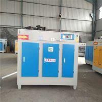 活性炭光氧一体机印刷厂专用除味设备同帮环保现货10000风量